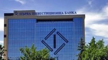 ПИБ върна 775 млн. лв. от ликвидната подкрепа