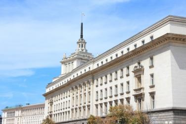Смяна в управлението на Българската банка за развитие