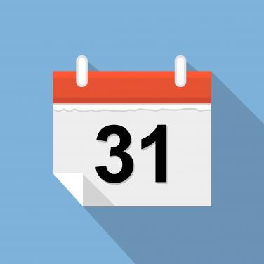 Три срока изтичат на 31 януари 2018 г.