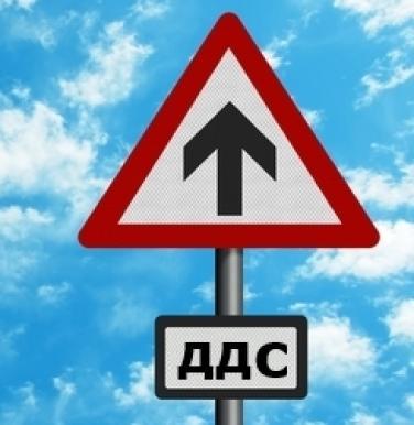 Какво трябва да знаят собствениците на фирми за регистрацията по ЗДДС?